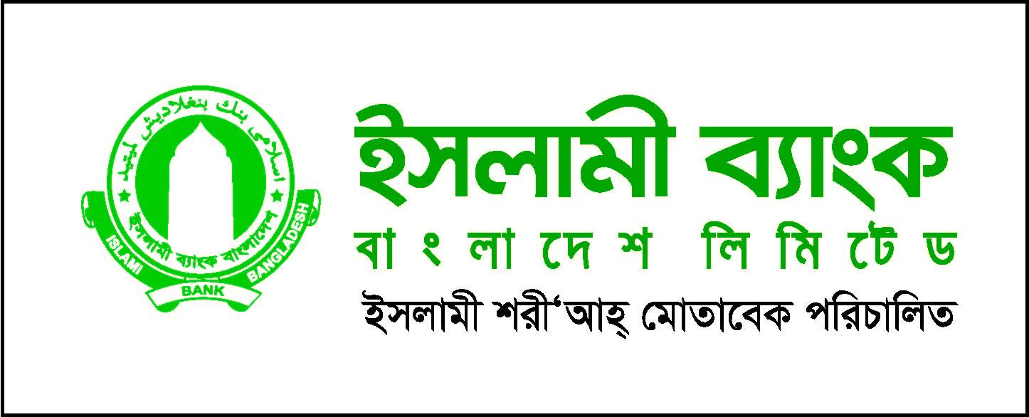 Islami-Bank